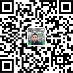 WeChat enquiry